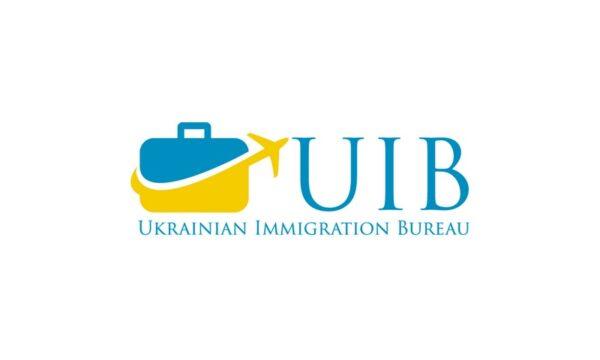 Legal services per hour - Ukrainian Immigration Bureau